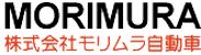 上里町の新車リース専門店【モリムラ自動車】